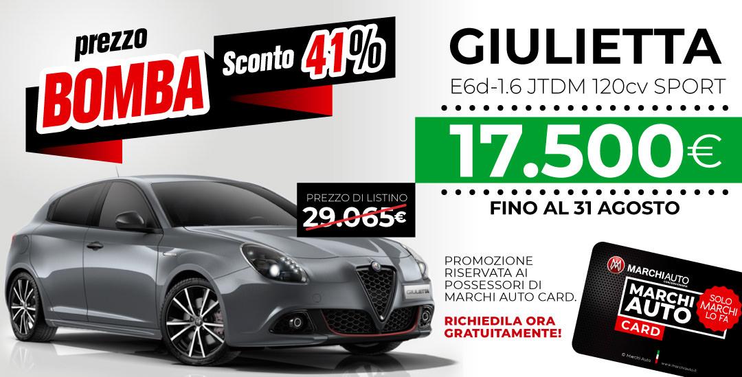 Promozioni e sconti su Alfa, Fiat e Lancia Agosto 2019