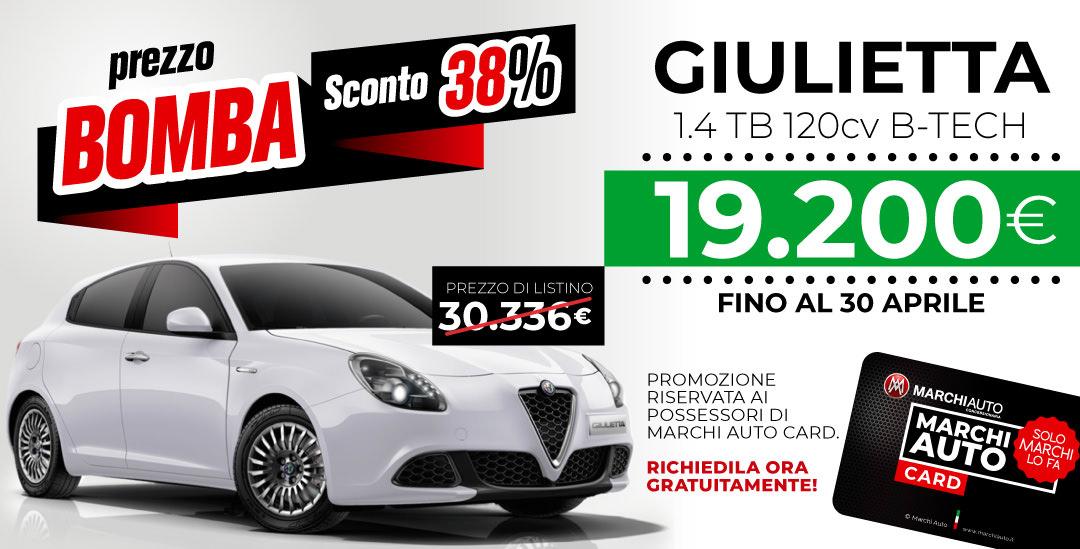Promozioni e sconti su Alfa e Fiat Aprile 2019