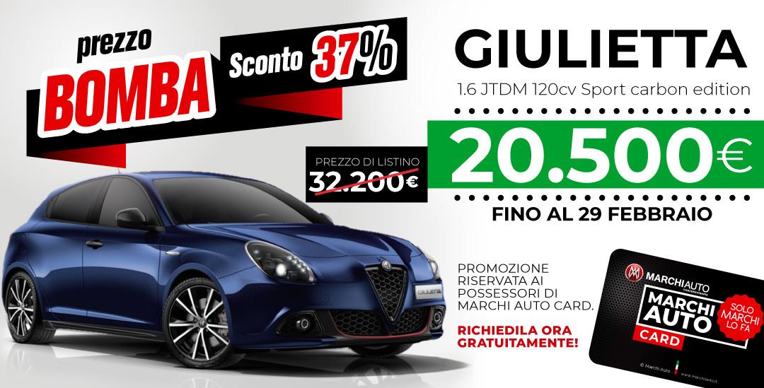 Promozioni e sconti su Alfa e Fiat Febbraio 2019