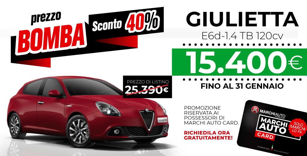 Promozioni e sconti su Alfa e Fiat Gennaio 2019