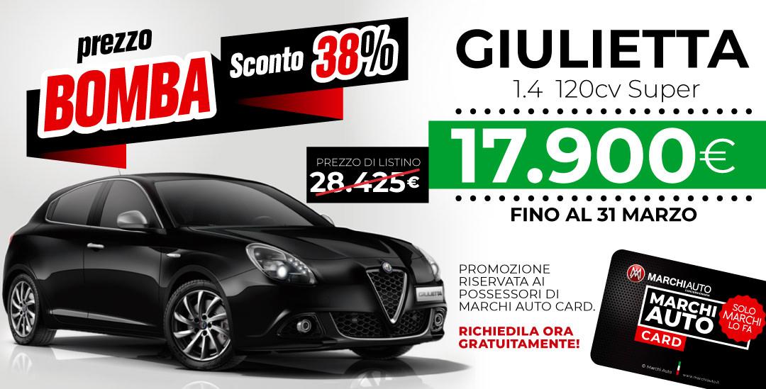 Promozioni e sconti su Alfa, Fiat e Lancia Marzo 2020