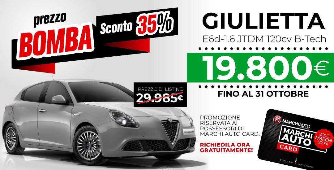 Promozioni e sconti su Alfa e Fiat Ottobre 2018